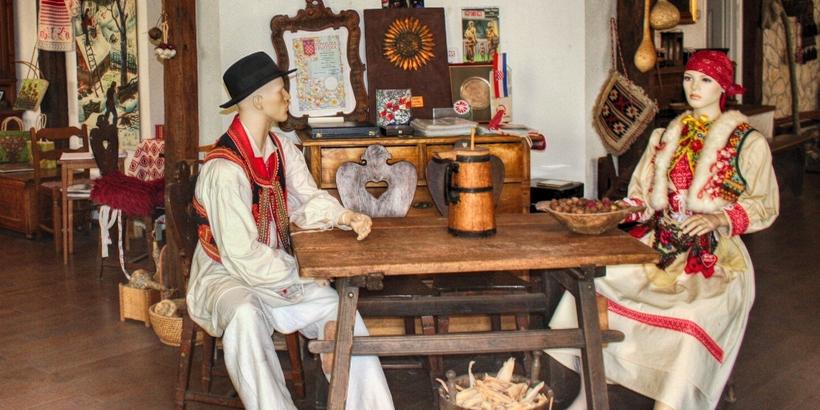 Materina Priča: Ethnologisches Museum