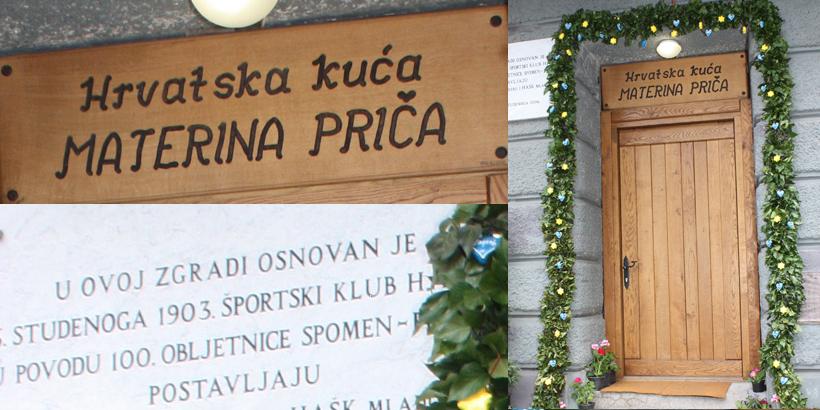Materina Priča Museum 6